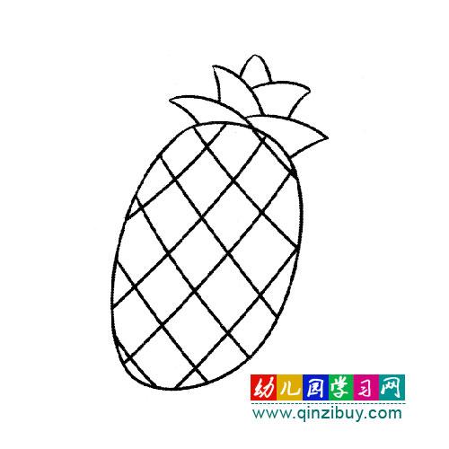 新鲜的菠萝(简笔画) 幼儿园学习网