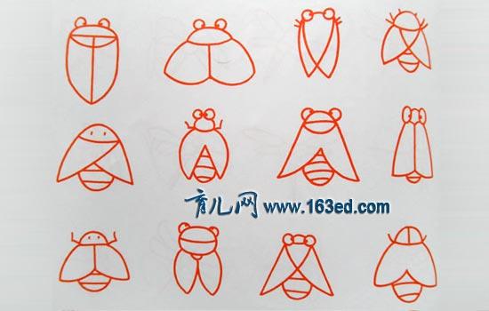 logo 标识 标志 设计 矢量 矢量图 素材 图标 550_350