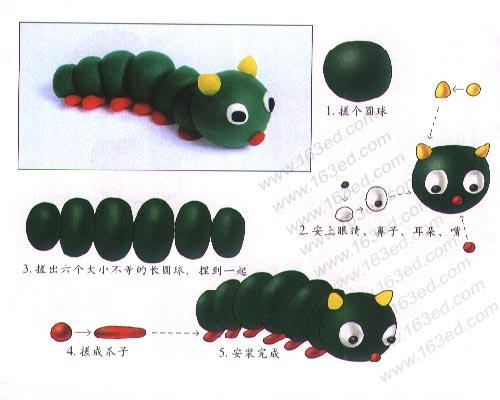 幼儿园手工橡皮泥作品:毛毛虫