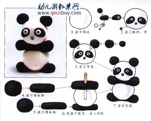 幼儿园手工橡皮泥作品:熊猫