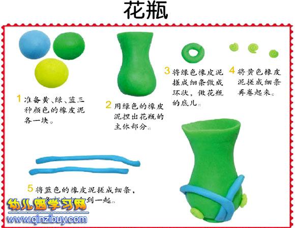 幼儿橡皮泥手工制作:花瓶2; 花瓶的橡皮泥作品制作方法—幼儿园教案