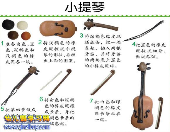 小提琴的橡皮泥制作方法—幼儿园教案网
