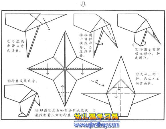 大象的折纸图解4—幼儿园教案网