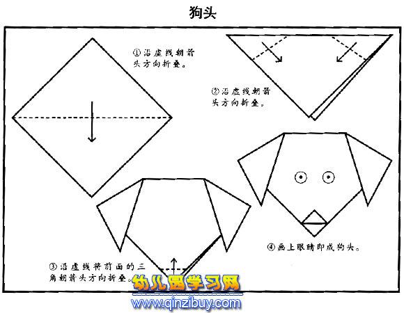 幼儿园小班手工折纸鱼小班幼儿折纸图解小班幼儿图片
