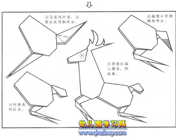 小鹿的折纸图解1—幼儿园教案网