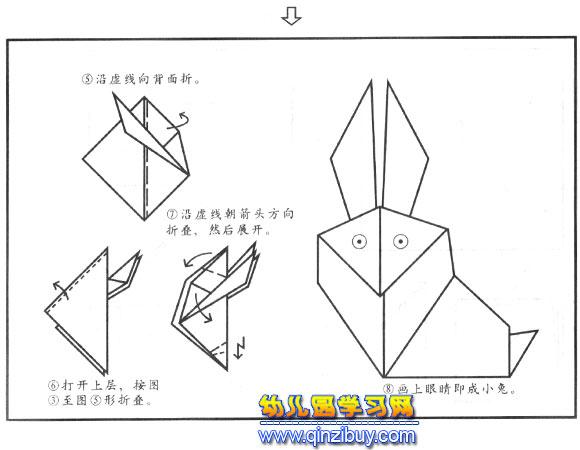 小兔的折纸图解1—幼儿园教案网