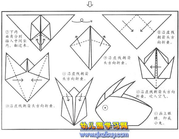 小兔的简易折纸方法