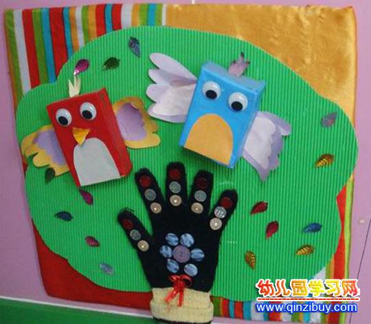 幼儿园变废为宝手工作品:小鸟
