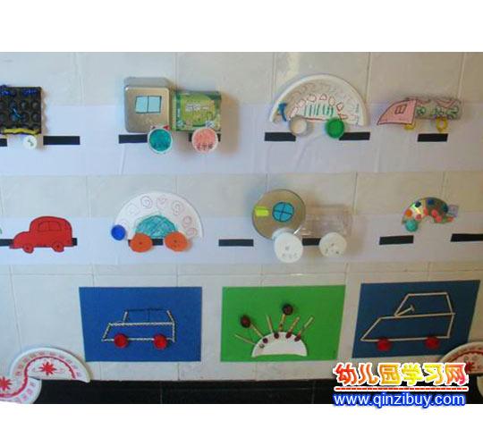 变废为宝手工作品:纸盘小车—幼儿园教案网