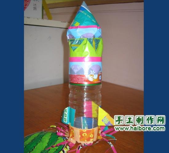 幼儿园环保手工制作:塑料瓶火箭