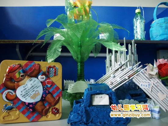 环保手工制作:塑料花束—幼儿园学习网手工制作