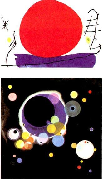 小班美术活动设计《物体画》——圆之舞—幼儿园教案