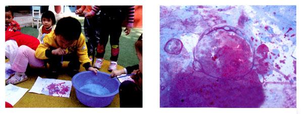 幼儿园小班美术教案彩色画活动:水泡泡里的奥秘