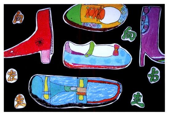 幼儿园中班美术教案设计:向左走,向右走 活动目标 1、通过欣赏,学习绘画一只鞋子的侧面。 2、根据自己的喜好,尝试对鞋子的造型及细节特征进行设计。 3、将自己有趣的想法融人设计,感受其中的乐趣。 活动准备 1、幼儿在前期的欣赏活动中已经获得了一些关于鞋子的表象经验;通过与家长的网上浏览,幼儿已初步了解了一些特别的创意思路。 2、鞋子的侧面图片。 3、作业纸,勾线笔,油画棒,人手一份。 活动过程 1、引导幼儿欣赏鞋子的图片。 (1)教师出示图片,幼儿自由欣赏、交流。 教师:这里有许多鞋子。你最喜欢的鞋子是什